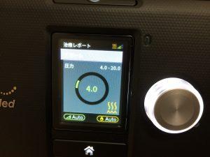 0d0ba741763f563a6ee1efb715a55d3a 300x225 - CPAP(シーパップ)が来ました