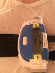 d3afed42098bd0cb8a4bdd47138bcd16 225x300 - 睡眠時無呼吸症候群 精密検査しました